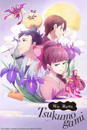 Would We Rent a Tsukumogami? Tsukumogami Kashimasu Three Episode Impression Up!