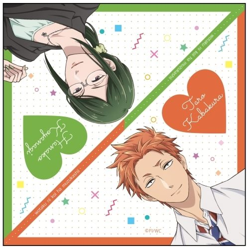 Wotaku-ni-Koi-wa-Muzukashii-Wallpaper-2-500x500 Top Wotaku ni Koi wa Muzukashii (Wotakoi: Love is Hard for Otaku) Characters Worth Talking About