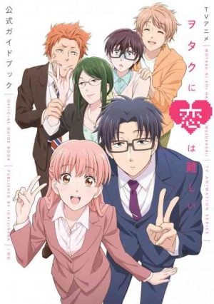 Wotaku ni Koi wa Muzukashii (Wotakoi: Love is Hard for Otaku) Review - When Otaku Fall for Other Otaku….!?