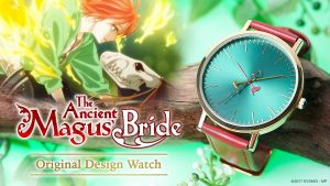 Tokyo Otaku Mode Launches a Project In Collaboration with The Ancient Magus' Bride