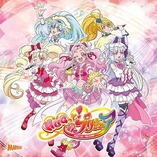 22Hugtto-PreCure-Anime22-Main-Theme-Song-Single-for-Last-Half-500x500 Weekly Anime Music Chart  [08/20/2018]