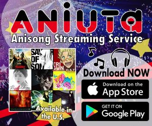 ANiUTa, the Perfect App for your Anisong needs, is Officially Out NOW in the US!