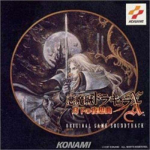 Ryoutarou-Okiayu-cd-Wallpaper-500x500 Top 5 Roles of Ryoutarou Okiayu