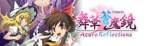 Azure Reflections Unleashes Bullet Hell on Switch Aug. 30th!