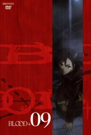 91-days-dvd-300x426 6 Anime Like Tenrou: Sirius the Jaeger [Recommendations]