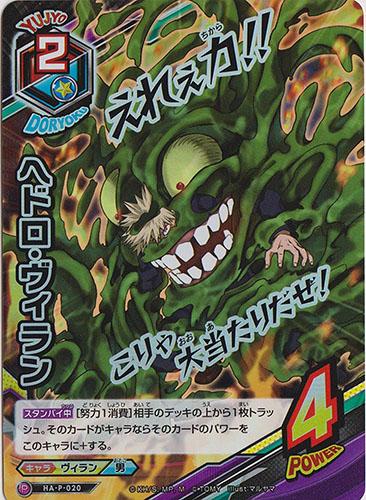 Boku-no-Hero-Academia-Wallpaper-5-700x368 Top 10 Villains in Boku no Hero Academia (My Hero Academia) [Updated]