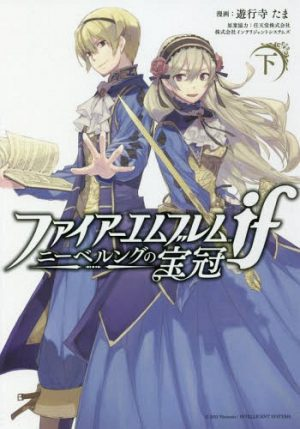 Fire-Emblem-Kakusei-Wallpaper How Fire Emblem Awakening Got It Right