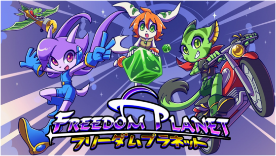 Freedom-Planet-logo-560x316 Freedom Planet llega a la Nintendo Switch en agosto