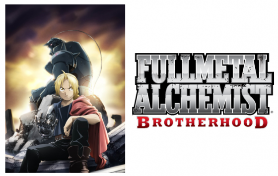 Full-Metal-Alchemist-Blu-Ray-560x355 Aniplex of America Announces FULLMETAL ALCHEMIST: BROTHERHOOD Blu-ray Box Sets Release and Event at Anime NYC