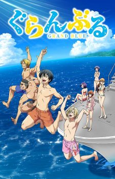 GRAND-BLUE-dvd-225x350 [Sports Fanservice Summer 2018] Like Keijo!!!!!!!!? Watch This!