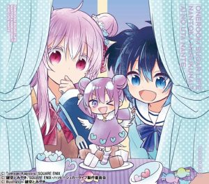 Happy-Sugar-Life-1-300x423 Happy Sugar Life Sweet Or Bitter? Three Episode Impression Up!