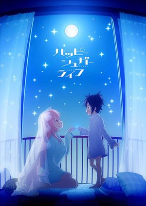 Shinsekai-Yori-capture-3-700x394 Top 10 Anime that Make You Feel Uncomfortable [Best Recommendations]