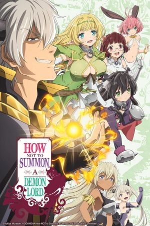 Maou-sama-Retry-dvd-300x420 6 Anime Like Maou-sama, Retry! (Demon Lord, Retry!) [Recommendations]