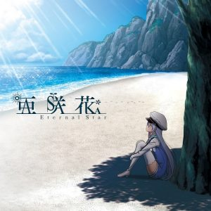 6 Anime Like Island [Recommendations]