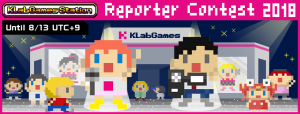 Want to Win a Trip to Japan? KLab Games Station Kicks Off Reporter Contest 2018 with a Free Trip to Japan as Grand Prize!
