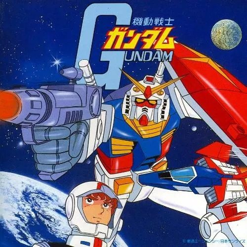 Mobile-Suit-Gundam-Wallpaper-1-500x500 Top 8 Instances When Anime Foretold the Future [Best Recommendations]