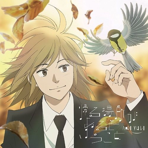 Piano-no-Mori-Wallpaper-500x500 Piano no Mori (Forest of Piano) 2nd Season Review – Encore or Final Curtain Call?
