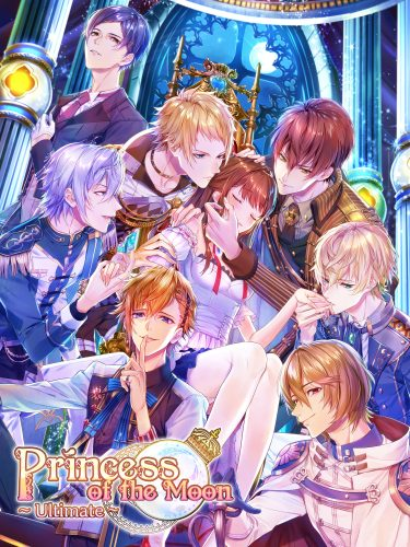 Princess-of-the-Moon-KV-logo-375x500 El juego otome Princess of the Moon ~Ultimate~ ya está disponible en iOS y Android
