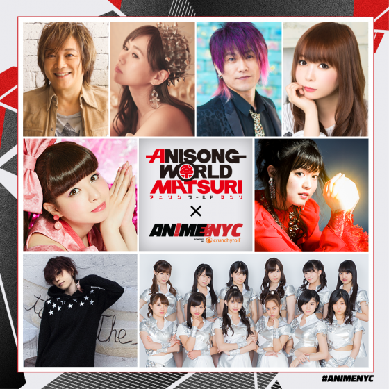 RMMS-Anisong-World-Matsuri-Anime-NYC-2018-08-22-announce-1000SQ-560x560 AnimeNYC 2018 reveals final artist lineup for and ticket dates for Anisong World Matsuri!