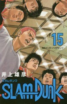 IDOLiSH7-Idolish-Seven-Re-member-Vol.1-432x500 Weekly Manga Ranking Chart [09/07/2018]