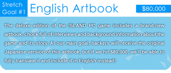 Main-Visual-1-560x294 Official Kickstarter Campaign Launched for Physical Copies of ISLAND Game and Anime!