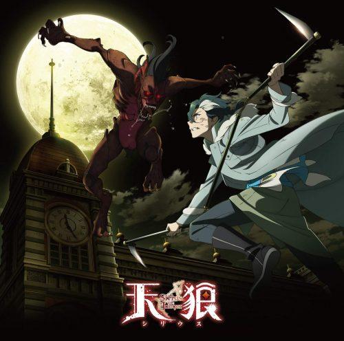 Tenrou-Sirius-the-Jaeger-Wallpaper-500x496 Top 10 Most Dangerous Characters in Tenrou: Sirius the Jaeger