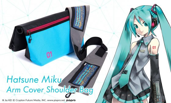 Tokyo-Otaku-Mode-Miku-main_en-560x315 Crypton Future Media x Tokyo Otaku Mode Collaboration! Miku, Rin, and Len's Fashion have been Recreated in the Form of Shoulder Bags!