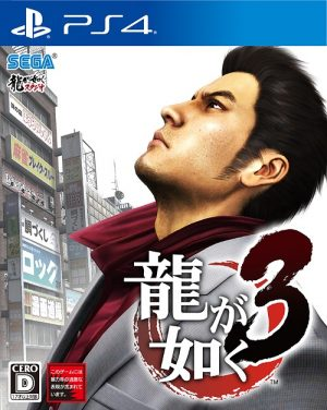 Ryu-ga-Gotoku-Zero-Wallpaper Top 10 Yakuza (Ryu Ga Gotoku) Heat Action Moves