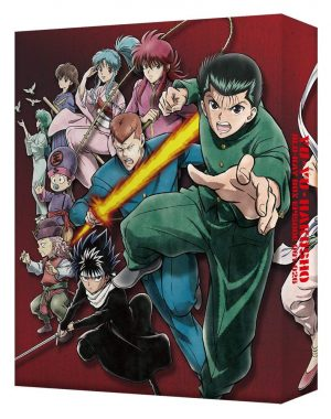 Yu Yu Hakusho 25th Anniversary Blu Ray Box Set