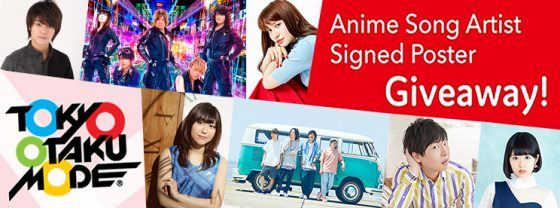 ANiUTa-Logo-560x135 Popular Anisong Streaming Service, ANiUTa, Announces Signed Poster Giveaway Contest in Celebration of Launch!