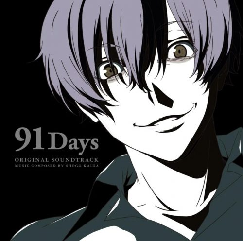 91 days crunchyroll