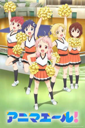Anima-Yell-300x450 Are We Loving Doga Kobo Fall Cheerleading Anime Anima Yell? Find Out With Our Three Episode Impression!