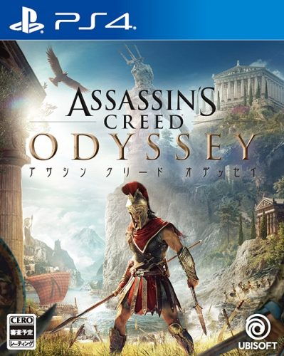 Assassins-Creed-Odyssey-399x500 Weekly Game Ranking Chart [10/03/2018]
