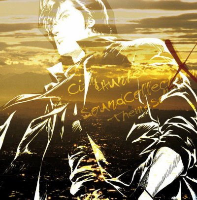 CITY-HUNTER-Wallpaper-506x500 Anime Rewind: City Hunter