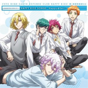 Binan Koukou Chikyuu Bouei Bu Happy Kiss! (Cute High Earth Defense Club Happy Kiss!) Review – Familiarity Breeds Happiness