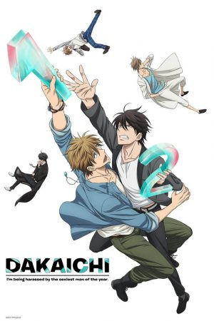 Dakaretai-Otoko-1i-ni-Odosareteimasu-Wallpaper-500x500 Top 6 Shounen-ai/BL Anime of 2018 [Best Recommendations]