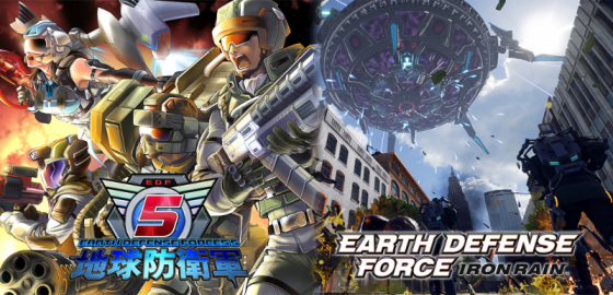 Earth-Defense-Force-Iron-Rain-560x270 Earth Defense Force 5 and Earth Defense Force: Iron Rain Playable Behind Closed Doors at Tokyo Game Show 2018!