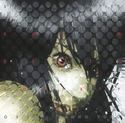 ghost-in-the-shell-stand-alone-complex-wallpaper-500x500 Anime Rewind: Ghost in the Shell Stand-Alone Complex and What it Did Better than its Successors