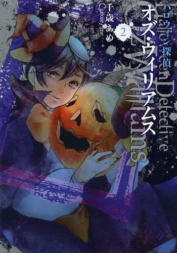Dolly-Kill-Kill-manga-1-334x500 Top 10 Halloween Manga [Best Recommendations]