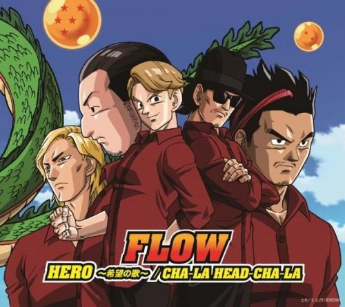 FLOW-ANIME-BEST-cd Fighting Dreamers: The History of FLOW in Anime