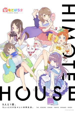 Himote-House-300x450 Fall Original Slice of Life Anime Himote House Reveals EP Count!