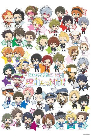iDOLM@STER SideM Wake atte Mini! More SideM That We Love? Three Episode Impression Now Out!