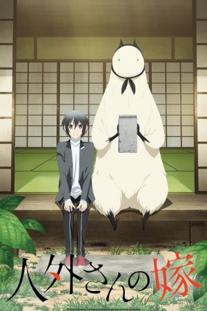 Jingai-san-no-Yome-300x450 Slice of Life Anime Jingai-san no Yome Unveils Honey's Highlights!