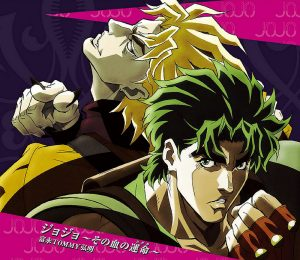 The Genre-Hopping of Jojo's Bizarre Adventure