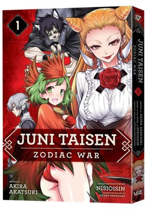 VIZ Media Officially Announces Release of JUNI TAISEN: ZODIAC WAR MANGA!