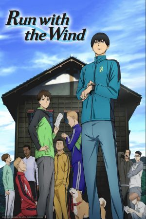 Kaze-ga-Tsuyoku-Fuiteiru-Wallpaper-2 Kaze ga Tsuyoku Fuiteiru (Run with the Wind) Review – A Race to the Top