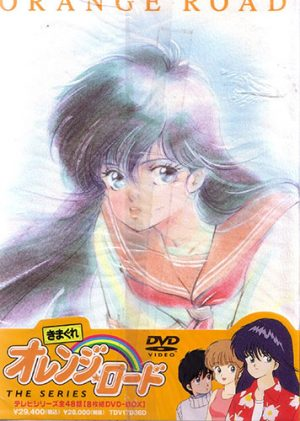 Anime Rewind: Kimagure Orange Road