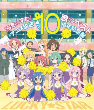 Lucky-Star-wallpaper Top 10 Quirkiest Lucky Star Characters