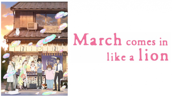 March-comes-in-like-a-Lion-logo-560x316 Aniplex of America Announces March comes in like a lion Season 2 Blu-ray Release