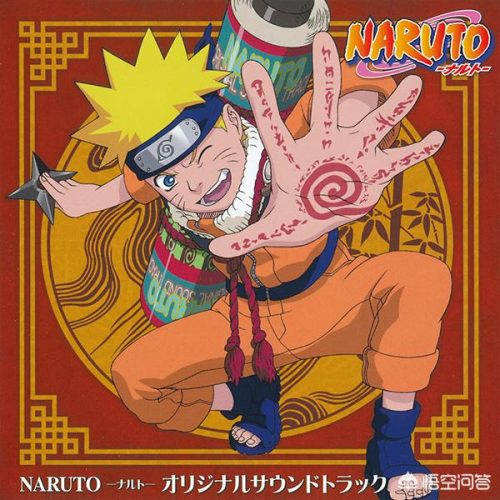 NARUTO-Wallpaper-500x500 Top 10 Characters Who Have Received the Most Slaps in the Face